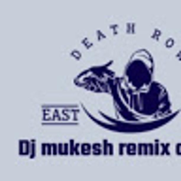 Dj mukesh remix official